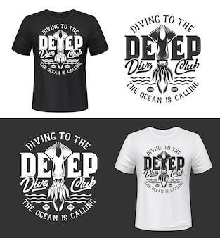 Mockup di stampa di t-shirt con animali dell'oceano di calamari di abbigliamento personalizzato per club sportivo di immersioni