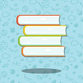 Pila di quattro libri su sfondo blu con psttern senza soluzione di continuità. . illustrazioni per l'istruzione e la scuola.