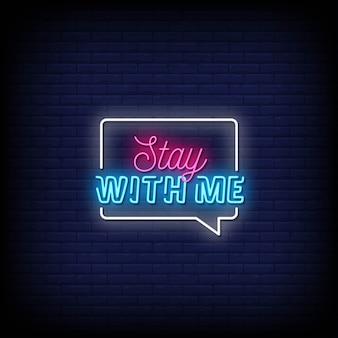 Resta con me testo in stile insegne al neon