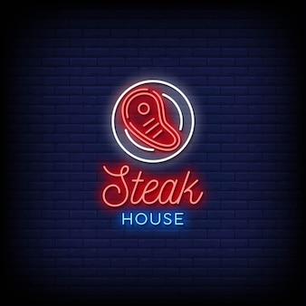 Testo di stile di insegne al neon steak house