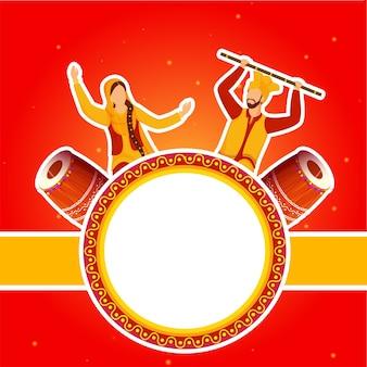 Coppia di punjabi stile adesivo eseguendo danza popolare con strumenti dhol