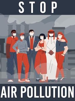 Fermare il modello di banner o poster di inquinamento atmosferico con la gente del fumetto sullo smog