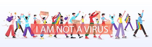 Fermare gli attivisti di razza asiatica mix di odio in maschere che protestano contro il razzismo sostenere le persone durante il concetto di pandemia di coronavirus illustrazione orizzontale a figura intera