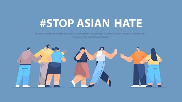 Ferma l'odio asiatico. persone di razza mista che protestano contro il razzismo