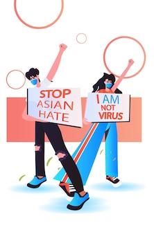 Fermare le persone asiatiche che odiano le persone in maschere che protestano contro il sostegno al razzismo durante l'illustrazione verticale a figura intera del concetto di pandemia di coronavirus
