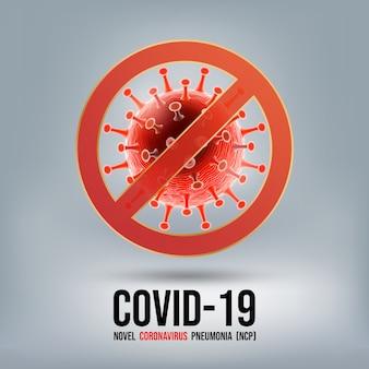 Fermi l'infezione medica da covid-19 della malattia di coronavirus con il segno di proibizione rosso isolato. nuovo nome ufficiale per la malattia di coronavirus chiamato covid-19, illustrazione vettoriale