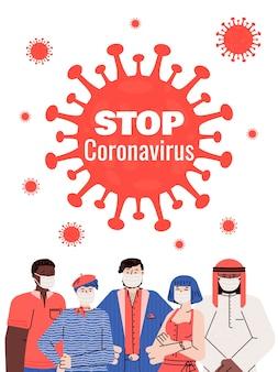 Fermare il cartello del coronavirus con persone in maschera,.