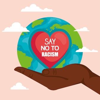 Fermare il razzismo, con la mano che riceve il cuore e il pianeta del mondo, il concetto di materia delle vite nere