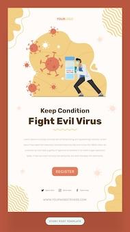 Modello di storia con illustrazione del medico che combatte il virus con maschera e vaccino
