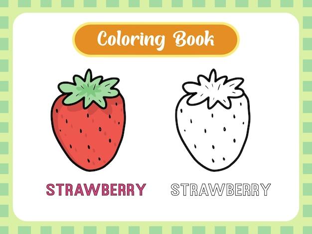 Pagina del libro da colorare di disegno della frutta della fragola per l'apprendimento dei bambini