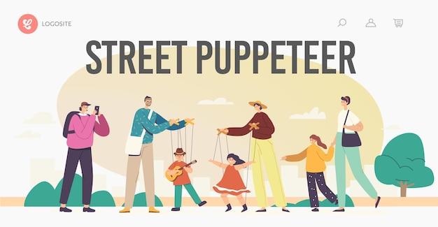 Personaggi di burattinai di artisti di strada che eseguono spettacolo con modello di pagina di destinazione delle bambole delle marionette. turista che fa foto, madre con la figlia che gode del concerto all'aperto cartoon persone illustrazione vettoriale