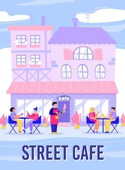 Parte anteriore del caffè di strada con persone che mangiano sulla terrazza all'aperto, illustrazione vettoriale piatta.