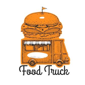 Hamburger di cibo di strada modello logo van. camion disegnato a mano con illustrazione di fast food. hamburger di stile inciso camion retrò.