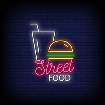 Testo di stile di insegne al neon di cibo di strada