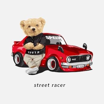 Lo slogan del corridore di strada con la bambola dell'orso si appoggia all'illustrazione del vettore dell'auto da corsa