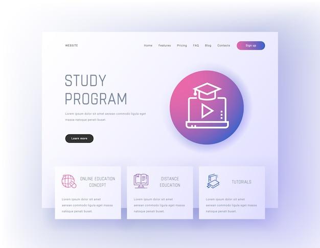 Programma di studio