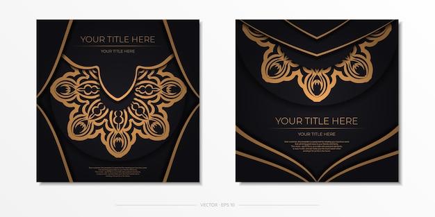 Elegante design da cartolina nera con ornamento vintage. invito alla moda con motivi greci.