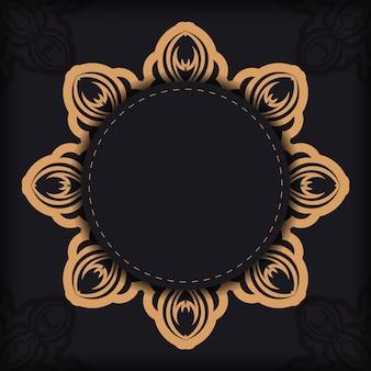Elegante design da cartolina nera con ornamento vintage. scheda dell'invito di vettore con motivi greci.