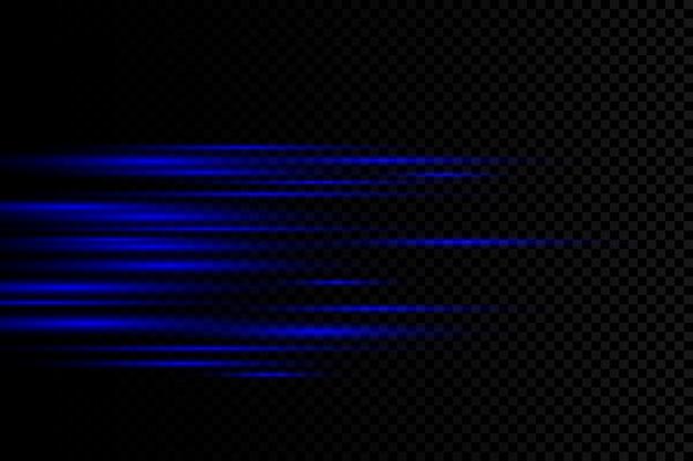 Elegante effetto di luce blu. raggi laser astratti di luce. caotico