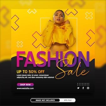 Modello di banner post instagram vendita moda elegante