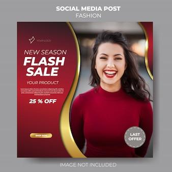 Modello di post vendita social media moda elegante rosso