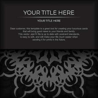 Modello elegante per cartoline di design di stampa in colore nero con motivi greci. preparazione vettoriale della carta di invito con ornamento vintage.
