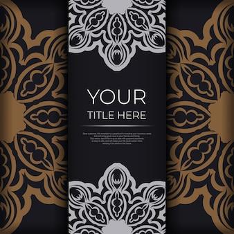 Modello elegante per cartoline di design di stampa in colore nero con ornamento vintage. vector preparazione della carta di invito con motivi greci.