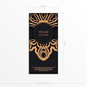 Modello elegante per cartoline di design di stampa colore nero con motivi vintage. vector preparazione della carta di invito con ornamento greco.