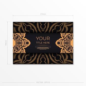 Elegante design vettoriale di cartolina in colore nero con ornamento vintage. elegante biglietto d'invito con motivi greci.