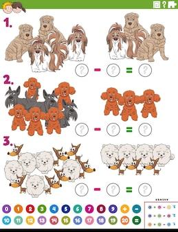 Compito educativo di sottrazione con cani di razza dei cartoni animati