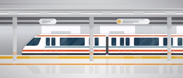 Metropolitana, piattaforma sotterranea con treno moderno. illustrazione colorata orizzontale in stile piano.