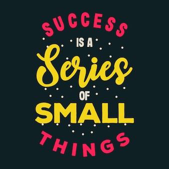 Il successo è una serie di piccole cose