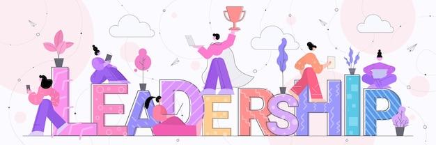 Team di uomini d'affari di successo che lavorano insieme startup sviluppo società leadership corporate governance