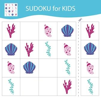 Gioco di sudoku per bambini. elementi del mondo sottomarino.vector, cartoon