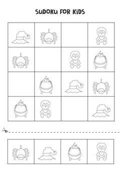 Gioco di sudoku per bambini con simpatiche immagini di halloween in bianco e nero