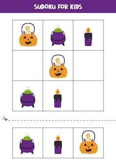 Gioco di sudoku per bambini con immagini di halloween.