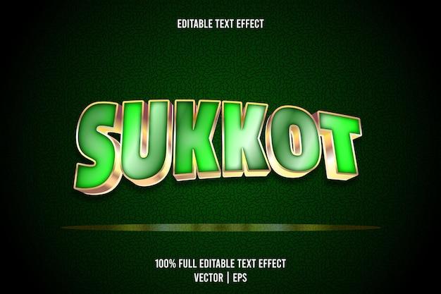 Sukkot effetto testo modificabile 3 dimensioni in rilievo stile di lusso