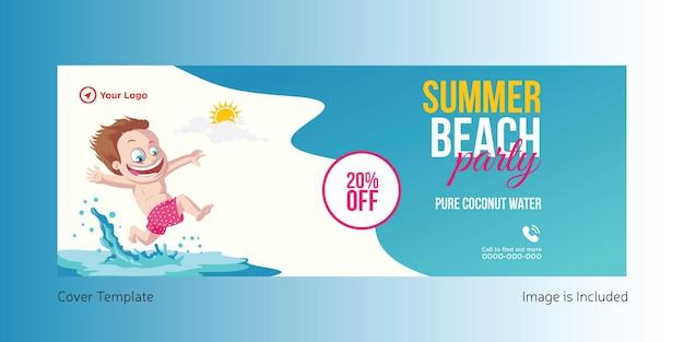Design della copertina della festa in spiaggia estiva