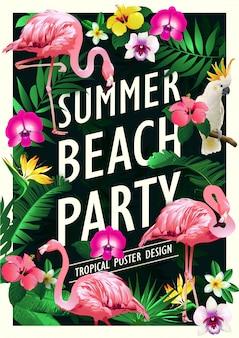 Locandina festa in spiaggia estiva