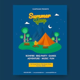Progettazione del modello dell'opuscolo del campo estivo con i dettagli della tenda, del falò e dell'evento sullo sfondo della natura notturna.