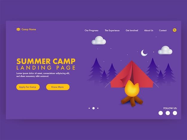 Pagina di destinazione del campo estivo con falò, illustrazione di tenda rossa su sfondo viola notturno.