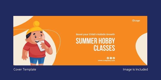 Copertina delle lezioni estive di hobby