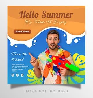 Vacanze estive vacanze e viaggi instagram post social media banner template Vettore Premium