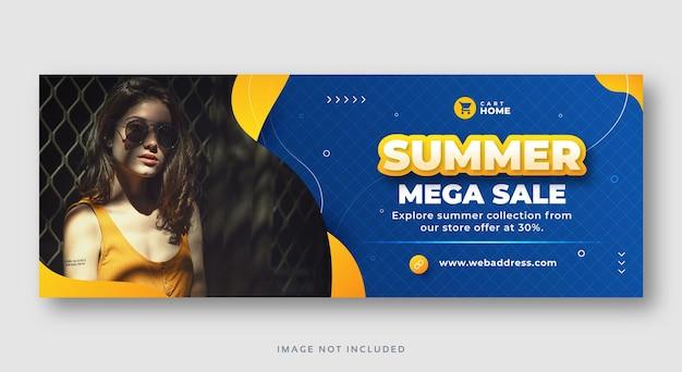 Modello di banner web di social media di vendita mega di estate