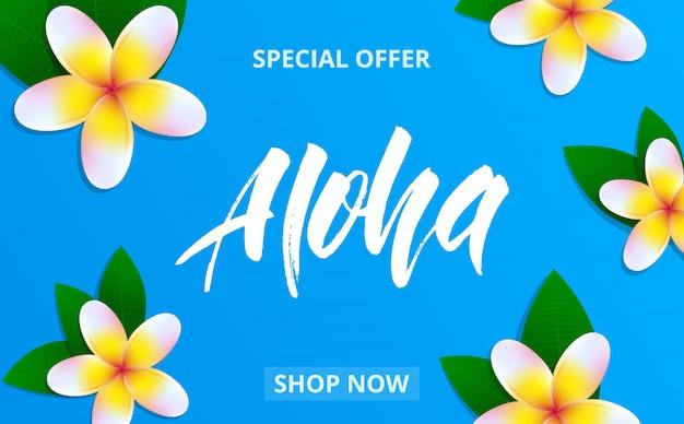 Banner di saldi estivi con fiori di plumeria e scritte aloha per promozione, sconto, vendita, web.