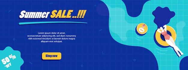 Banner di concetto di vendita estiva
