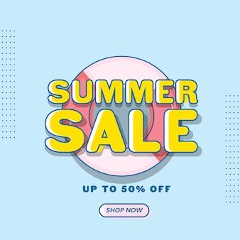 Design del poster dei saldi estivi con offerta di sconto del 50% e anello per il nuoto