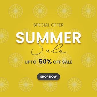 Design di poster di saldi estivi con offerta di sconto del 50% su sfondo giallo modello fetta di limone.