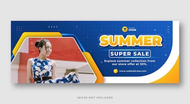 Modello di banner web di social media di vendita estiva