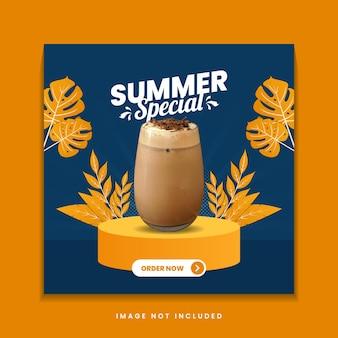Modello di post sui social media del menu delle bevande speciali estive